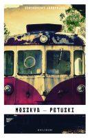 Könyv borító - Moszkva–Petuski