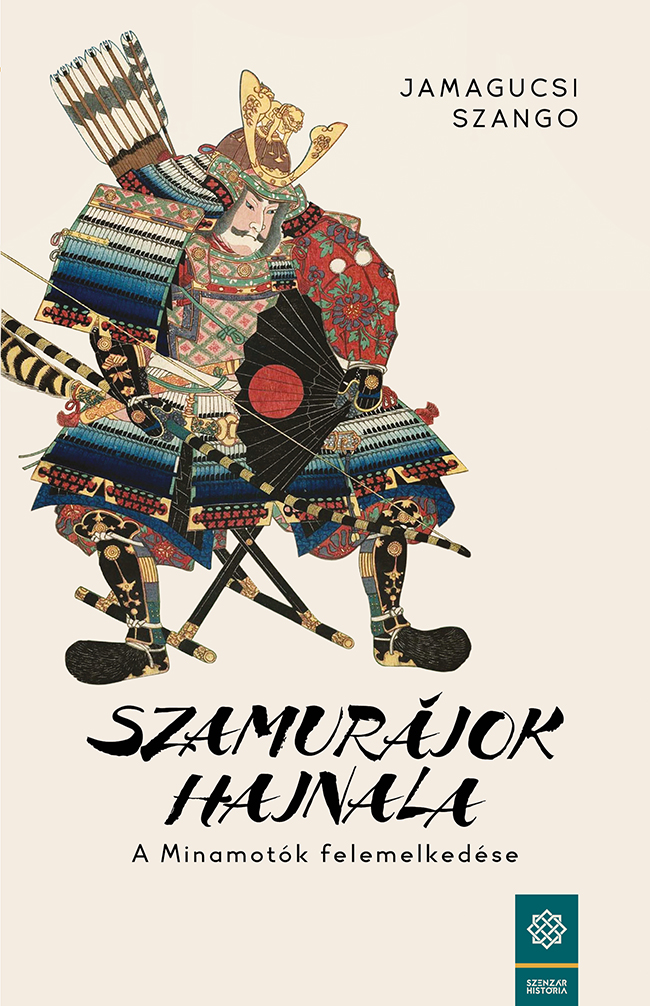 Jamagucsi Szango: Szamurájok hajnala